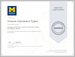 Fantasy and Science Fiction course certificate