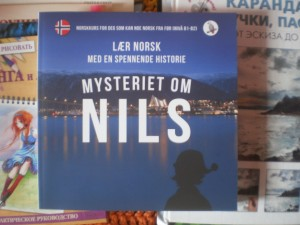 Nils 1